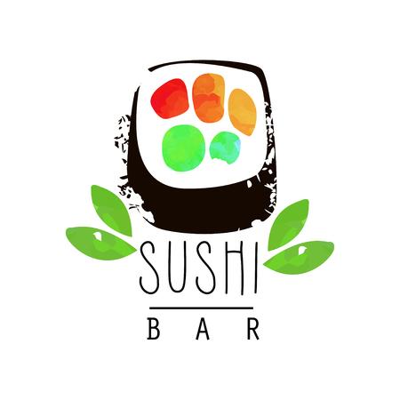 Sushi bar template, Japanese food emblem watercolor vector Illustration
