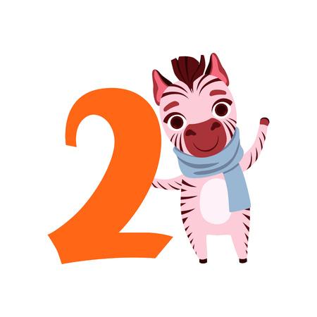 재미 있은 귀여운 얼룩말 동물 및 번호 2, 생일 기념일, 카운트하는 개념 만화 벡터 일러스트 배울