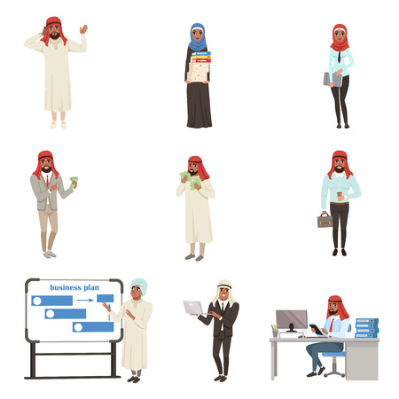 Arabian businessmen characters set, business people at work vector Illustrations Çizim