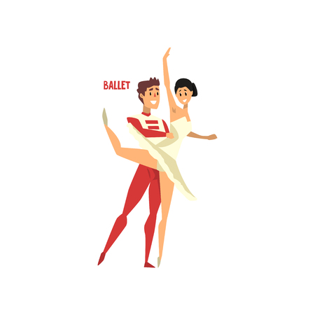 Professional dancer couple dancing ballet vector Illustration on a white background Illustration