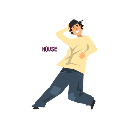 Young man dancing house dance vector Illustration isolated on a white background. Illustration