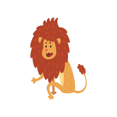 Cute lion cub cartoon character sitting on the floor vector Illustration on a white background