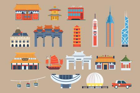 Símbolos del sett de Hong Kong, puntos de referencia de Chineset, vector de elementos de viaje Ilustraciones sobre un fondo beige