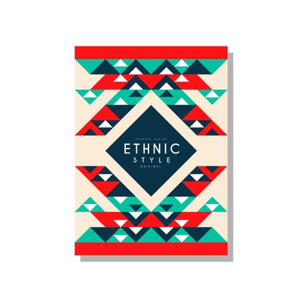 Style ethnique original, ornement géométrique ethno tribal, élément de modèle branché pour carte de visite, logo, invitation, flyer, affiche, vecteur de bannière Illustration isolé sur fond blanc. Banque d'images - 96925390