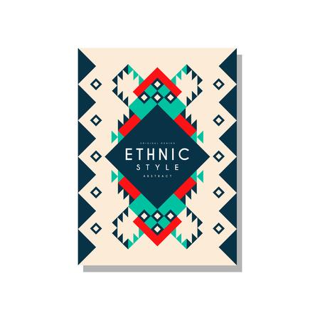Conception originale abstraite de style ethnique, ornement géométrique ethno tribal, élément de modèle branché pour carte de visite, logo, invitation, flyer, affiche, vecteur de bannière Illustration isolé sur fond blanc. Banque d'images - 96927605