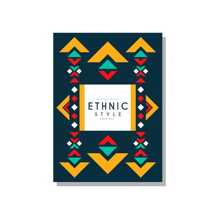 Conception originale de style ethnique, ornement géométrique ethno tribal, élément de motif branché pour carte de visite, logo. Banque d'images - 96928017