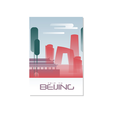 Trip to Beijing, travel poster template, touristic greeting card, vector Illustration for magazine, presentation, banner, book cover, flyer