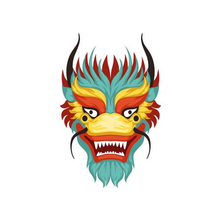 Twarz smoka, kolorowy symbol chińskiego tradycyjnego festiwalu łodzi wektor ilustracja na białym tle