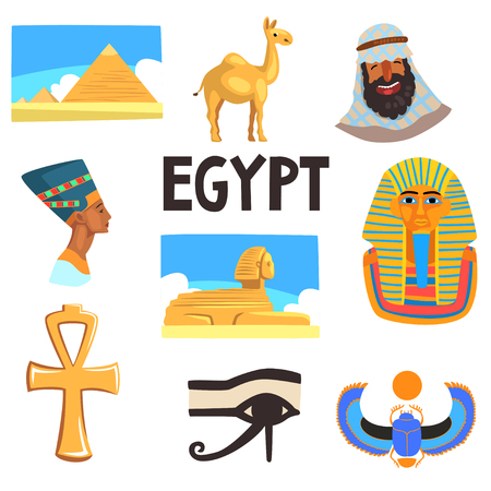 Egyptian culture set collection illustration Illustration