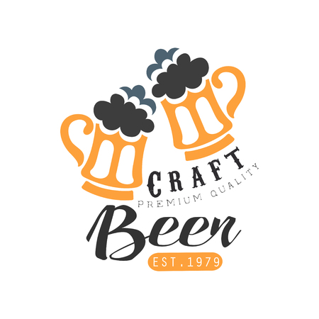 Original black and orange emblem template with two mugs of beer with foam.