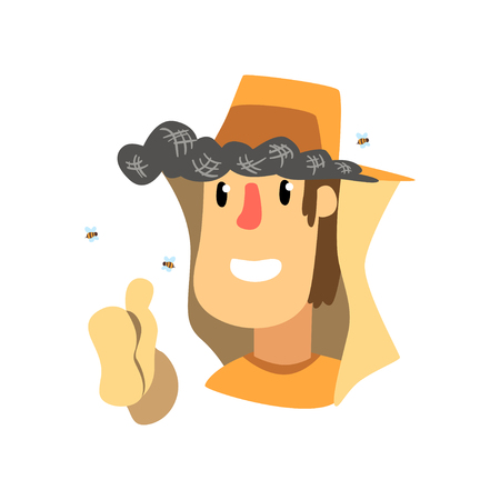 Beekeeper man in protective clothes vector Illustration on a white background