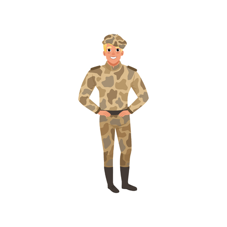 Handsome man in camouflage uniform. Commander of infantry.Young guy in military clothes. Flat vector design Ilustrace