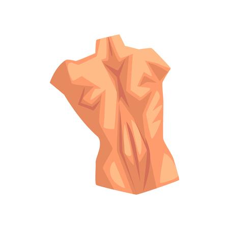 Male back, human body part vector Illustration on a white background Illustration