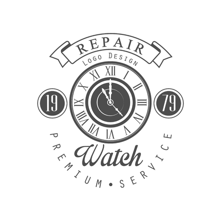 Watch repair design, premium service since 1979, black and white vintage clock repair service emblem vector Illustration on a white background