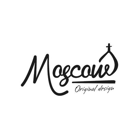 Moscow city name, original design, black ink hand written inscription, typography design for poster, card, poster, banner, tag vector Illustration on a white background 일러스트