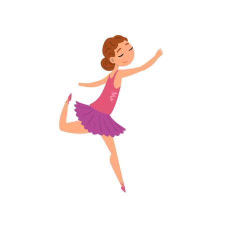 Ballerina character in purple tutu dress cartoon vector Illustration on a white background Illustration