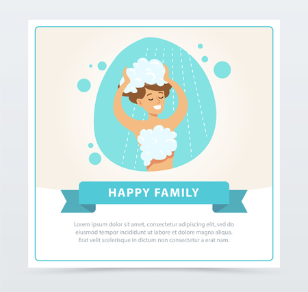 Young woman washing her head with shampoo, daily routine hygiene procedure, happy family banner flat vector ilustration, element for website or mobile app Illustration