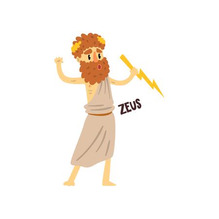 Dieu grec olympien de Zeus, vecteur de caractère de caractère mythologie Grèce antique Illustration sur fond blanc