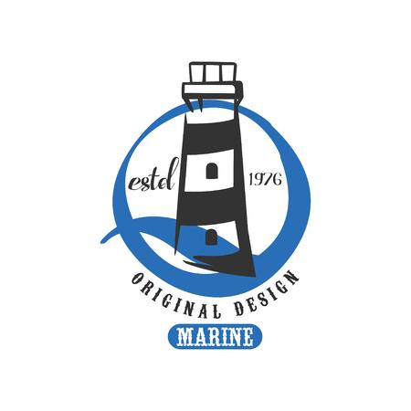 Marine original design estd 1976, retro badge for nautical school, sport club, business identity, print products vector Illustration on a white background