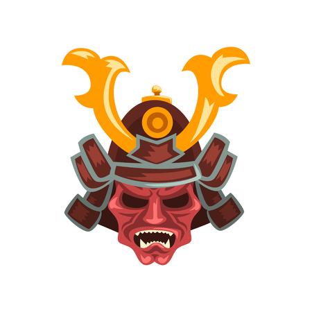 Ancient Samurai warrior war helmet with horns vector Illustration on a white background Illustration