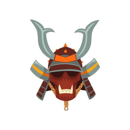 Samurai warrior mask and helmet vector Illustration on a white background Illustration