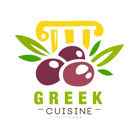 Greek cuisine design, authentic traditional continental food label can be used for shop, farmers market, cafe, bar, restaurant, menu vector Illustration on a white background