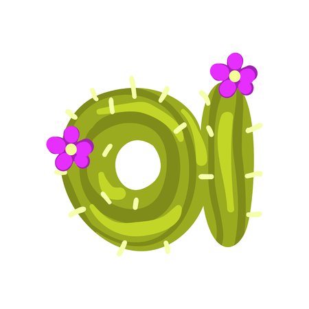 A letter in the form of cactus with purple blooming flowers, green eco English letter vector Illustration isolated on a white background. Иллюстрация