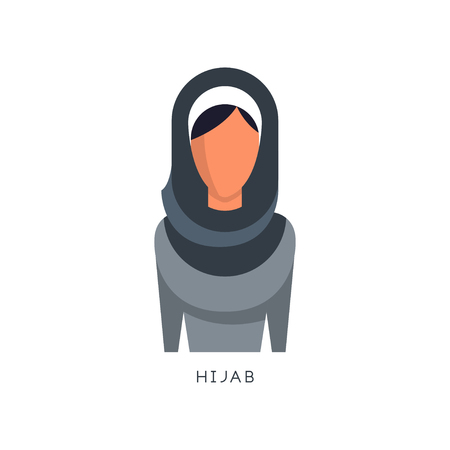 Woman in traditional Muslim Hijab headdress vector Illustration on a white background Иллюстрация