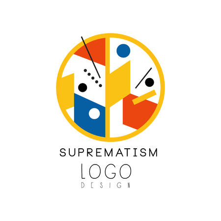 Suprematism  design, abstract creative template for brand identity, advertising, poster, banner, flyer, web, app vector Illustration on a white background Иллюстрация