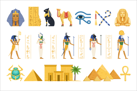 Egypt set, Egyptian ancient symbols of the power of pharaohs and gods colorful vector Illustrations on a white background Çizim