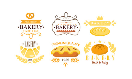 Bakery premium  set, bakehouse retro badge, fresh and tasty bakery products and pastries vector Illustration on a white background  イラスト・ベクター素材