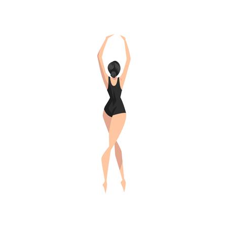 Young ballerina dancing in black leotard, professional ballet dancer vector Illustration isolated on a white background. Illustration