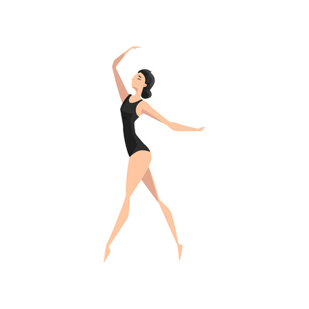 Young ballerina dancing, professional ballet dancer vector Illustration isolated on a white background. Çizim
