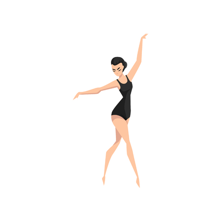 Ballet dancer, young professional ballerina dancing classical dance vector Illustration isolated on a white background.