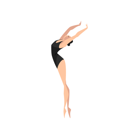 Ballet dancer, beautifull professional ballerina dancing classical dance vector Illustration isolated on a white background.