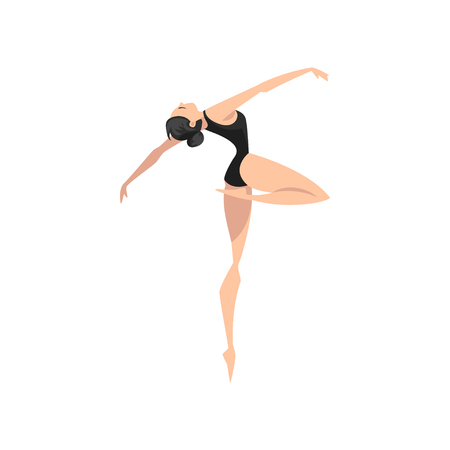 Ballet dancer, beautifull ballerina dancing classical dance vector Illustration isolated on a white background.