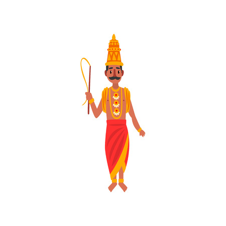Dieu indien Varuna des eaux du monde, gardien de la justice et le vecteur de juge Illustration sur fond blanc Vecteurs