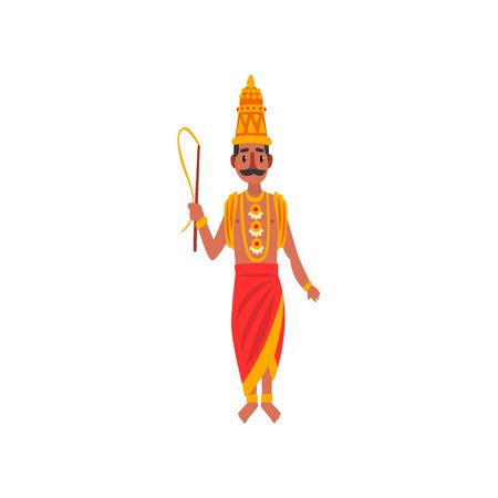 Dios indio Varuna de las aguas del mundo, guardián de la justicia y el juez vector ilustración sobre un fondo blanco Ilustración de vector