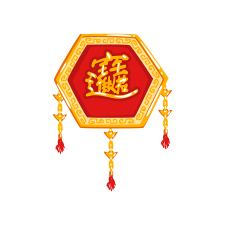 Chinese New Year decoration element vector Illustration isolated on a white background.