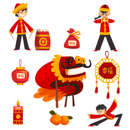 Collection of Chinese New Year decoration elements, boy in traditional costume, candle, dragon, lucky bag, tangerine vector Illustration isolated on a white background. Illustration