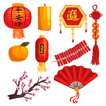 Collection of Chinese New Year decoration elements, lantern, coins, candle, firecrackers, fan, blooming sakura branch, tangerine vector Illustration isolated on a white background. Vettoriali