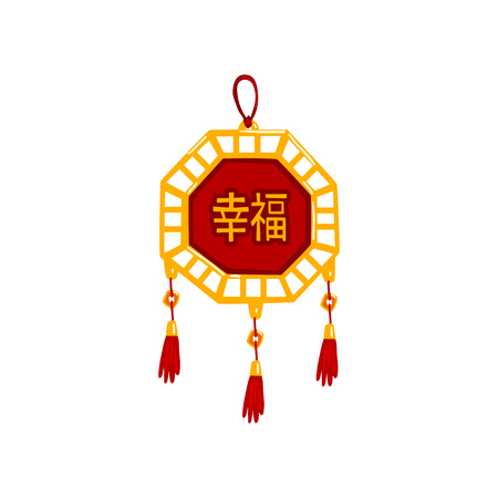 Chinese New Year traditional decoration element vector Illustration isolated on a white background. Иллюстрация