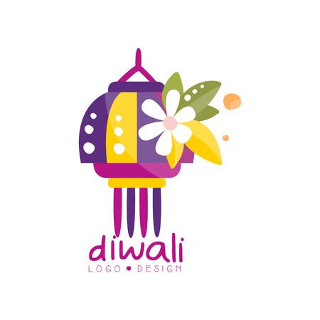 Diwali logo design, festival of lights label, poster, invitation, flyer, greeting card template vector Illustration Illustration