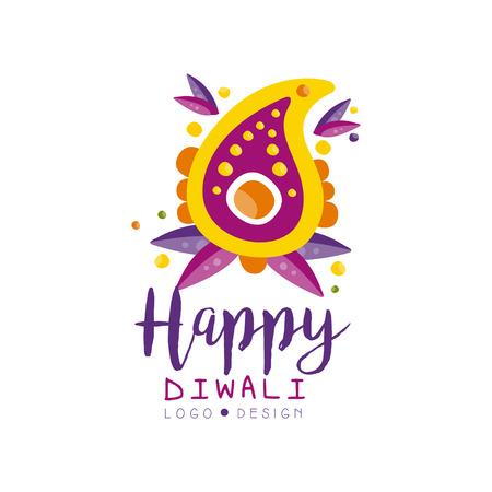 Happy Diwali logo design, Hindu festival of lights label, poster, invitation, flyer, greeting card template vector Illustration Illustration