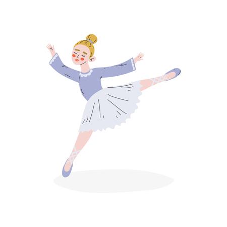 Ballerina Dancing, Ballet Dance, Hobby, Education, Creative Child Development Vector Illustration on White Background