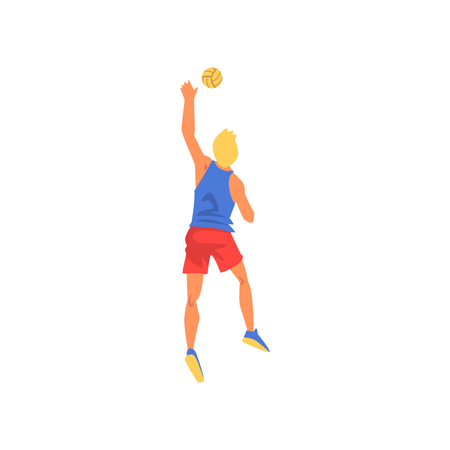 Male Volleyball Player with Ball, Professional Sportsman Character Wearing Sports Uniform, Back View Vector Illustration on White Background. Illustration