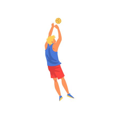 Male Volleyball Player, Professional Sportsman Character Wearing Sports Uniform Playing with Ball, Back View Vector Illustration on White Background.