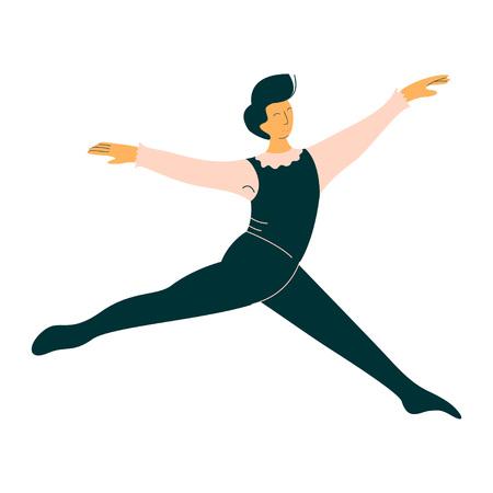 Professional Male Ballet Dancer Dancing Classical Ballet Vector Illustration Illustration