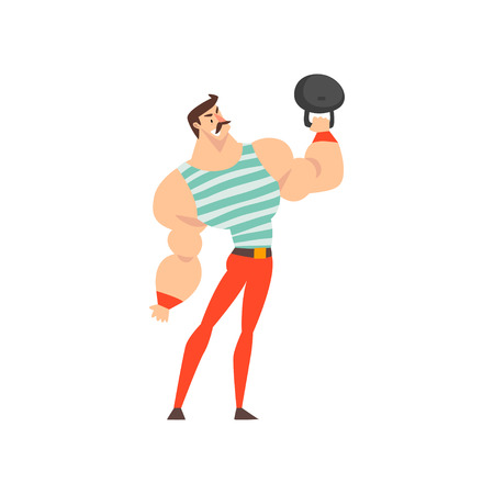 Strong Man Performing in Circus Show, Muscular Athlete Lifting Kettlebell Cartoon Vector Illustration on White Background. Ilustração