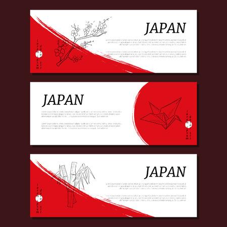 Japan Horizontal Banners Templates Set, Card with Paper Stork, Bamboo, Blossoming Sakura Vector Illustration  イラスト・ベクター素材